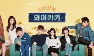 最近見た韓国ドラマの感想 お正月にお勧め、笑えるドラマ『ウラチャチャMy Love』