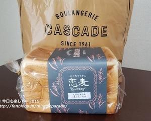 なんばマルイ カスカードの美味しい食パン