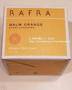 ラフラバームオレンジを使ってみました。