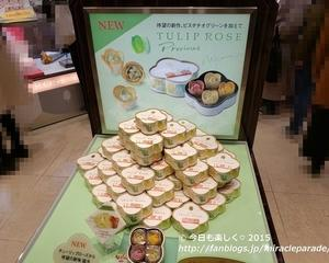 最近のお気に入り「TOKYO TULIP ROSE」は可愛くて美味しい100点満点のスイーツ