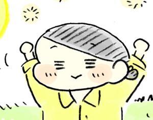 【お知らせ】11/20(水)に6冊目の単行本が発売します〜
