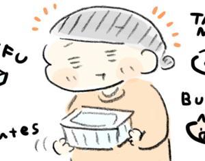 【1食約100円】豚バラと豆腐でパパッと卵とじ丼