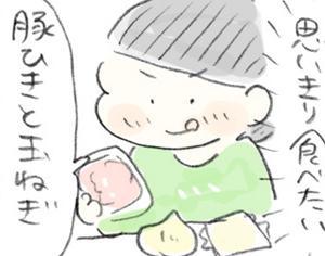 【1食約165円】ポリ袋で簡単!ひとりぶんの小さめシューマイ