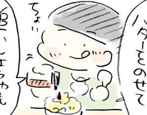【1食約40円】夏の始まりに、バター醤油とうもろこしご飯