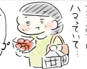 【1食約66円】さっぱりおいしいプチトマトのごま和え