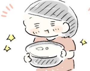 【いいもの】杏仁豆腐の素、聘珍楼の「杏雲」がおいしい