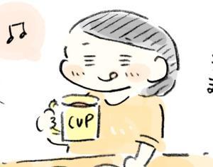 【カルディ】黒糖みつでお手軽!黒糖コーヒー