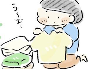 【ひとり暮らし】衣替えついでに捨てる服を整理