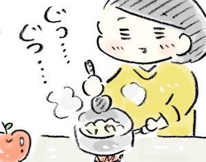 【自炊あれこれ】秋にはサッとりんごを煮る