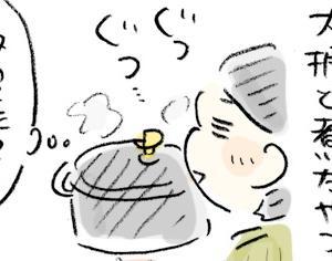 【1食約94円】鶏手羽元と大根の汁多めこっくり煮物