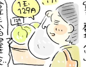【1食約25円】春キャベツは1玉で買う!しゃきしゃき塩にんにく炒め