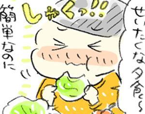 【1食約163円】おうちでやみつきサムギョプサル風・塩焼肉