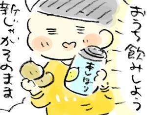 【おつまみ】新じゃがのほくほくフライ+サッパリ白だし梅きゅう