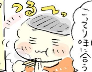 【1食約130円】プチトマトの酸味がぴったり!すき焼き風うどん