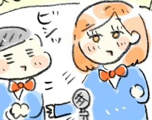 【お知らせ】カマタミワさんとの「おひとりさま対談」が公開されました〜