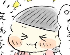 【1食約140円】ポリ袋の下味冷凍で手間いらず!しっとりタンドリーチキン
