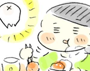 【日常】さよなら親知らず〜抜歯前の晩餐〜