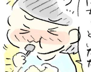 【外食】千駄木ひみつ堂で、ふんわり濃厚「桃みるく」かき氷