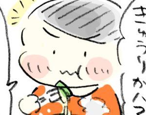 【1食約135円】意外とハマる!ツナときゅうりのペペロンチーノ
