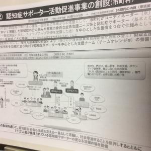 [忘備録]キャラバンメイト交流会 資料