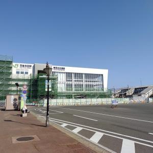 新しい羽後本荘駅が楽しみ!