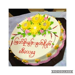ミャンマーのデコレーションケーキ 第二弾〜