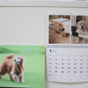 極少カレンダー ☆