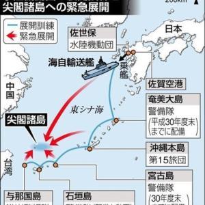 東シナ海で日中激突!! 5月10日中国海警局の公船が、尖閣諸島の日本の領海内で丹保辺漁船を追尾した!!
