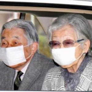 上皇ご夫妻、引っ越し完了ですが、目の周りにアドレノクロムの禁断症状が出ている上皇陛下!!