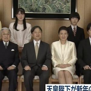 日本の皇室が「人食い」の頂点にいましたので、処刑されて消滅してしまうとは・・・。