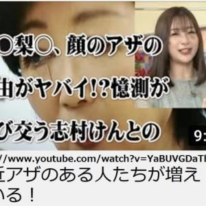 「人食い達」のピザゲート(小児性愛)とアドレノクロムと幼児性愛!!