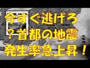 世界の大半の秩序はトランプの手により回復しましたが、遺憾ともできないのが日本国の秩序です!!