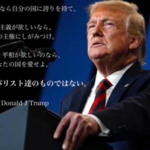 米大統領選挙に「米軍」が仕掛けた驚くべき罠にバイデン一派と「中国共産党」が見事にハマりました!!