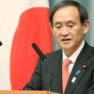 毒入りワクチンを接種させるために「ワクチンパスポート」を作成して差別するという菅総理大臣は「DS」の手先!!