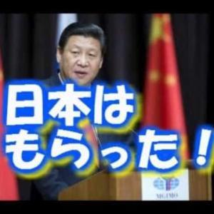 中国が画策する日本占領計画は、あと2年で完了する!!