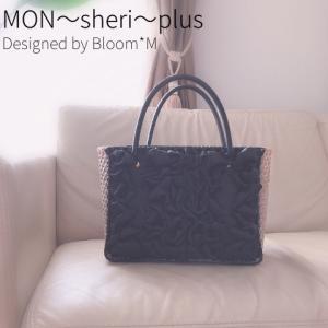 ジュエリーバッグ♡Mon〜sheri〜plus(モンシェリープラス)