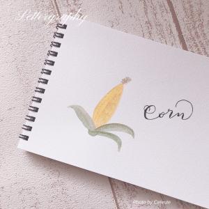 レタグラフィー♡水彩画風なトウモロコシ