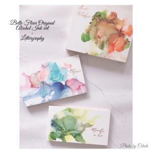 「belle fleurアルコールインクアート」×「レタグラフィー」