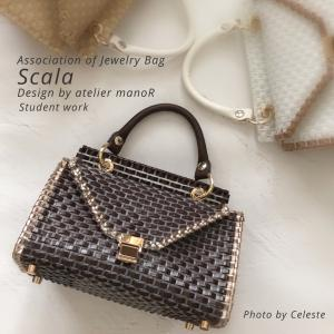 2way wallet bag ♡Scala(スカラ)