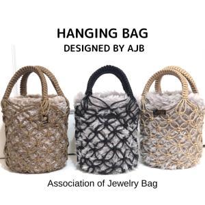 Hanging Bag(ハンギングバッグ)レッスンのご案内