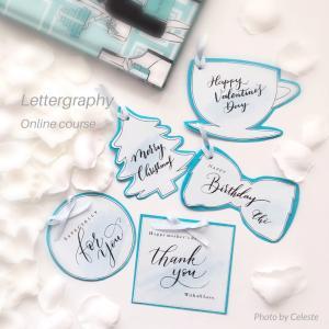 可愛いメッセージカードを作る「レタグラフィーオンライン講座」