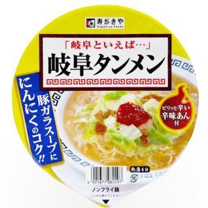 No.6513 寿がきや食品 カップ 岐阜タンメン