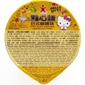 No.6514 永南食品 (Hong Kong) Hello Kitty 公仔點心麵 日式咖喱味