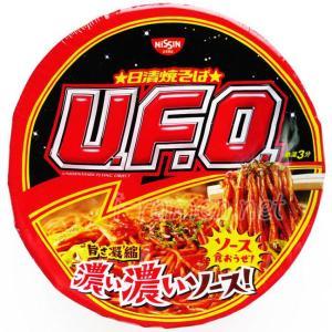 No.6525 日清食品 日清焼そば U.F.O.