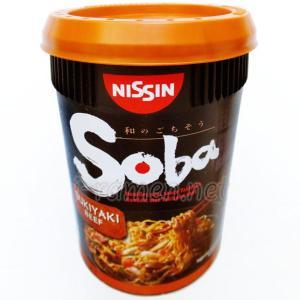 No.6536 Nissin Foods (Germany) Soba Sukiyaki Beef (Cup)