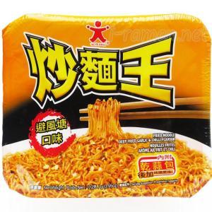 No.6537 永南食品 (Hong Kong) 公仔 炒麵王 避風塘口味