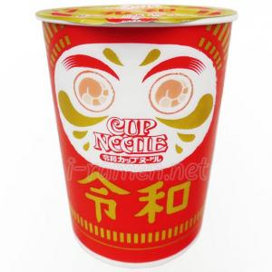 No.6543 日清食品 カップヌードル 新元号記念パッケージ