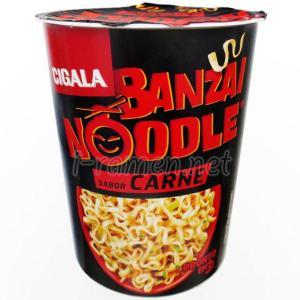 No.6547 Cigala (Portugal) Banzai Noodle Sabor Carne