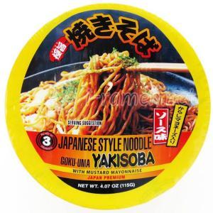 No.6549 Shirakiku 白菊 (USA) Goku-Uma Yakisoba 極旨焼きそば