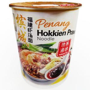 No.6551 MyKuali (Malaysia) Penang Hokkien Prawn Noodle Cup